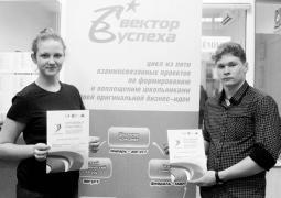 Алёна Суслопарова и Владислав Полухин.