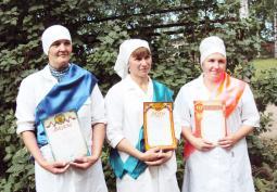 Нина Семёновна Микина, Наталья Ивановна Репина, Татьяна Александровна Новосёлова.