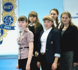 Екатерина Еровикова, Анастасия Князева, Анастасия Косарева, Инна Свинина и Анна Журавлёва.