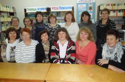 Коллектив районной библиотеки.
