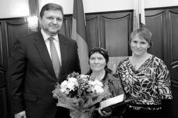 Н.Ю. Белых, Е.И. Русинова, Л.А. Коробейникова.