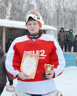 Лучший вратарь - Максим Лаптев.