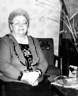 И.С. Чупракова.