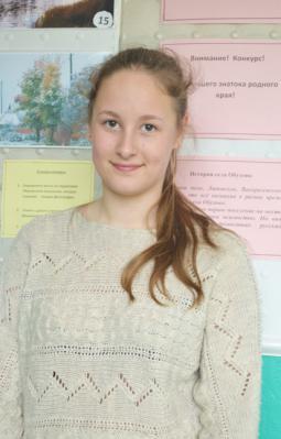Дина Агапитова.