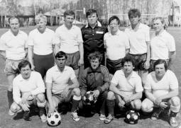Сборная команда Пижанского района по футболу. 1990 г.
