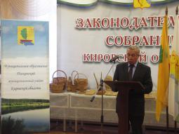 Выступает глава района В.А. Домрачев.