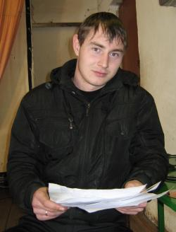 Иван Куракин.