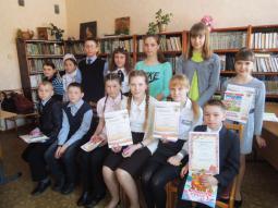 Участники конкурса чтецов.