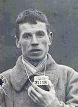 В.Р. Муржинов.