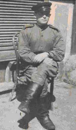 Егор Фёдорович Егоров.