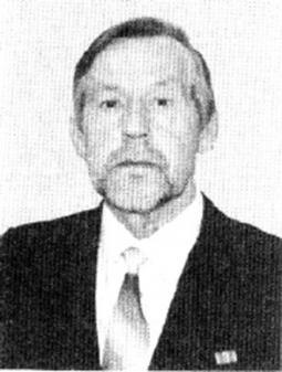 Н.Н. Михалёв.