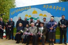 высокой награды удостоены отличившиеся граждане Пижанского района, каждый из которых внёс значительный вклад в его социально-экономическое и культурное развитие
