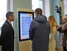 С работой туристического информата ознакомился и.о. заместителя председателя областного правительства Максим Кочетков