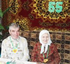 Иван Павлович и Ираида Михайловна ЕФРЕМОВЫ