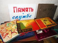 Выставка дембельских альбомов