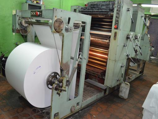 ПОГ-60» – печатная офсетная газетная машина