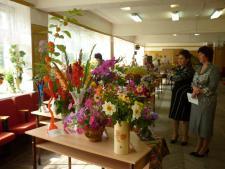 Выставка цветов.