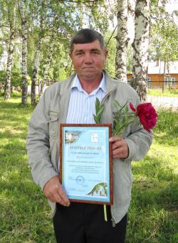 В.В. Баранов.