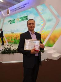 Александр Васильевич Рыков