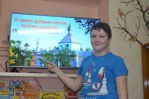 Дима Ведерников