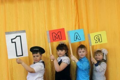 «Встречаем Первомай в Пижанке!»(слева направо): Миша ШАХОВ, Полина ШАРАПОВА, Лёва ЕГОРОВ, Полина ФЁДОРОВА.