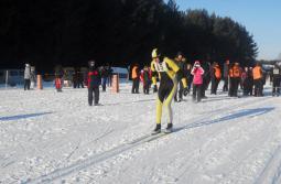 Лыжные соревнования.