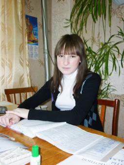 Л.А. Иванова.