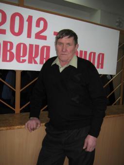 В.В. Трефилов.