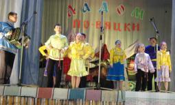 Ансамбль «Золотая середина» Среднеивкинского СДК.