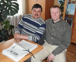 Э. Скуя и А. Машкин.