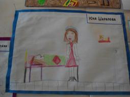 Рисунок Юли Шараповой