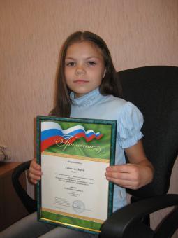 Даша Гудовских.