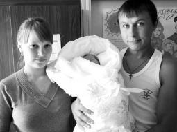 Екатерина и Николай Клепцовы с сыном Костей.
