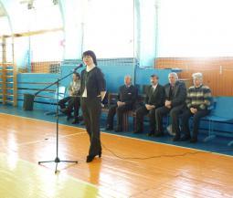 С.В. Медведева.
