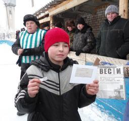 Илья Наумов. Розыгрыш